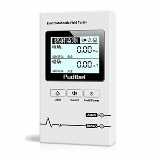 Pudibei 620A ElectroMagnetic Field Tester